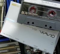 Casset_tape2