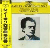 Mahler5_sinopoli