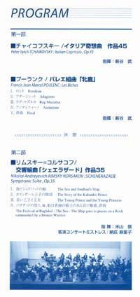 Suita_sym603_1