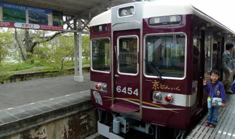 P1000845s