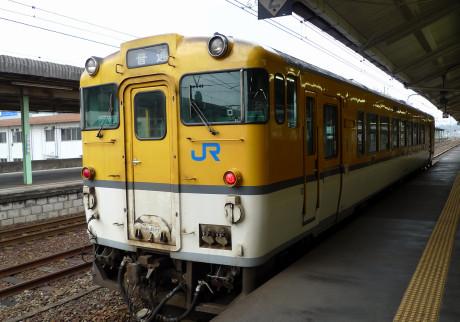 P1000929s