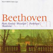Beethoven_lupu