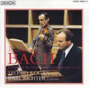 Bach_kogan